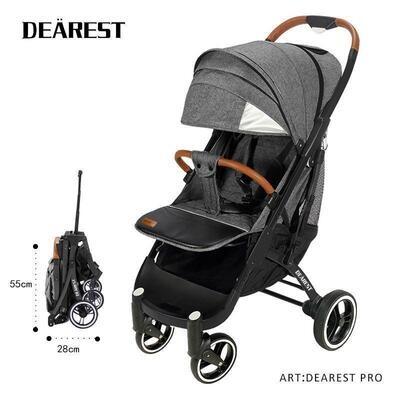 Прогулочная коляска Dearest  PRO (серая)