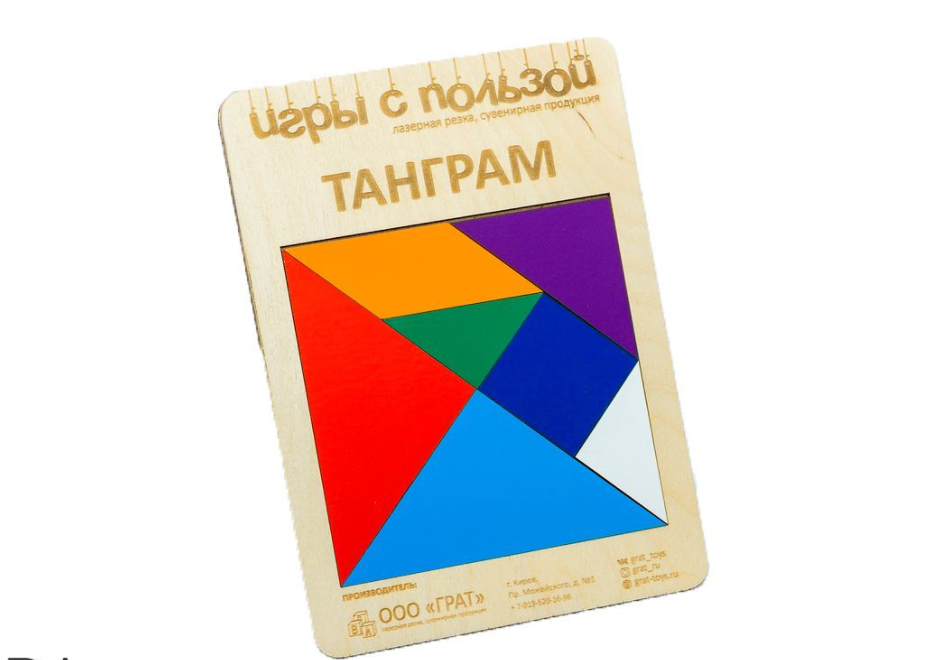 Игра Танграм