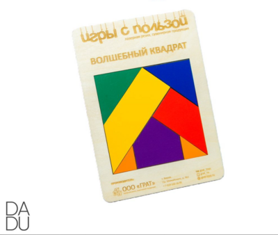 Игры Волшебный квадрат