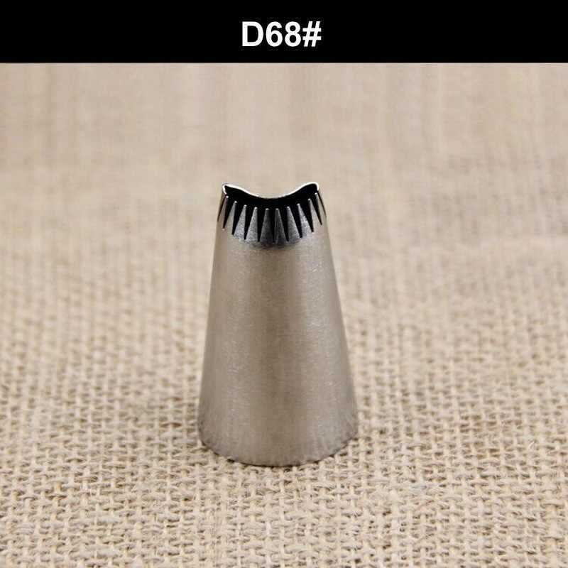 D68 Stainless Steel Icing Piping Nozzle Cake Decorating Pastry Tip