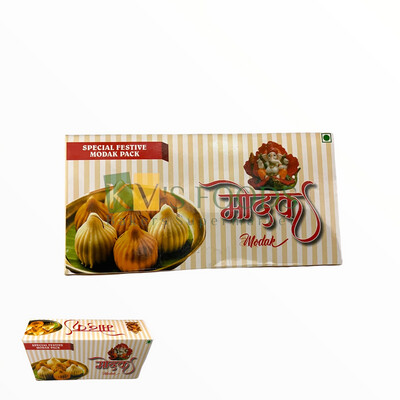 Modak Boxes For Chocolate | Mithai | Ukadiche  Modak Set of 10