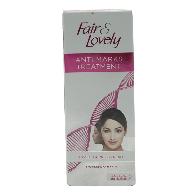 Fair & Lovely Multi Vitamin 12 x 50 g
