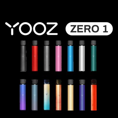 柚子yooz一代電子煙套裝
