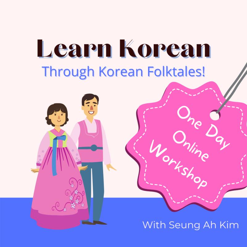 Learn Korean Through Korean Folktales