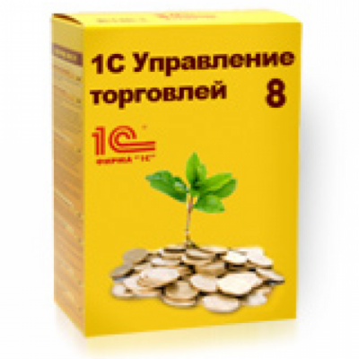 1С:Управление торговлей 8. Базовая версия. Редакция 11
