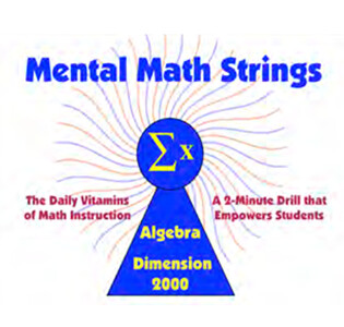 High Achievement Math Program (3-8)