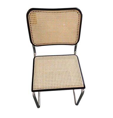 Emy Side Chair