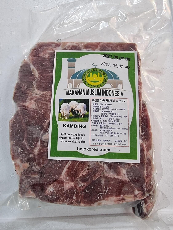Daging kambing tanpa tulang tanpa lemak halal