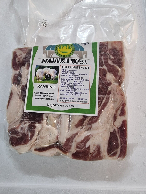 Daging kambing banyak lemak halal