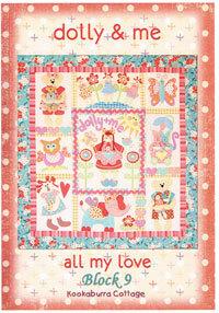 43306 Dolly & Me BOM Quilt Pattern Set $88