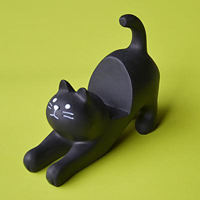 HANDY CAT