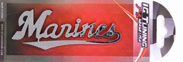 Emblema Letras Marines (Cromo)
