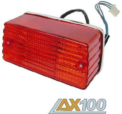 Stop Trasero  AX100
