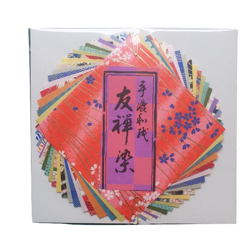 Origami Set 10cm x 10cm