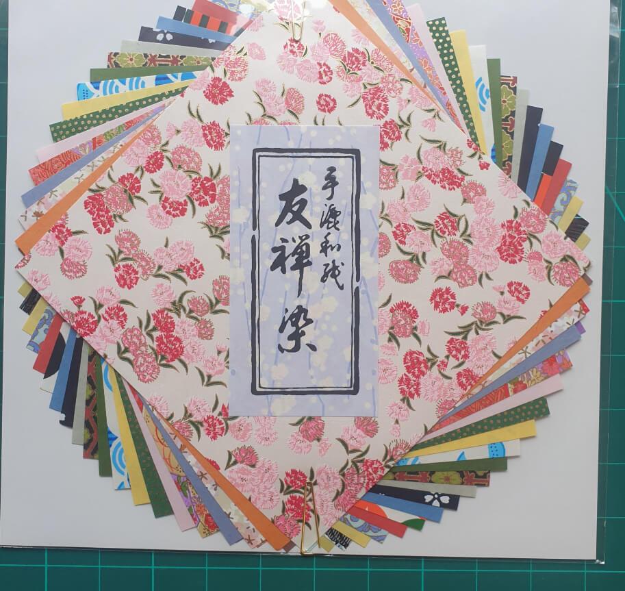 Origami Set 15cm x 15cm