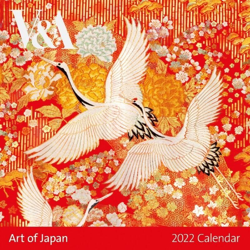 Art of Japan 2022 Wall Calendar