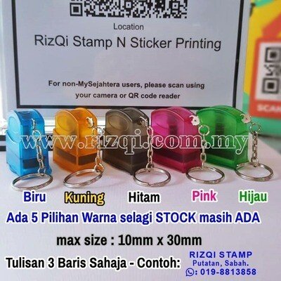 KeyChain RizQi Flash Stamp