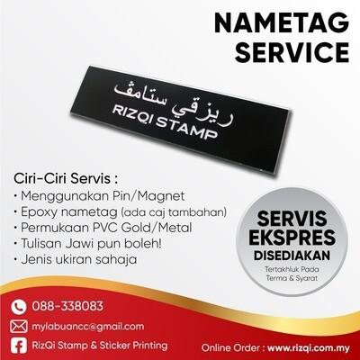 Name TAG Plastik (Engraving)