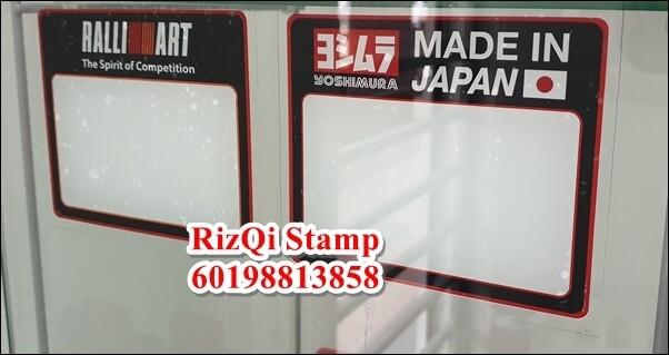 Custom Made Windscreen Sticker