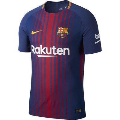 Dres FC BARCELONA 2017/2018 Replica - Home