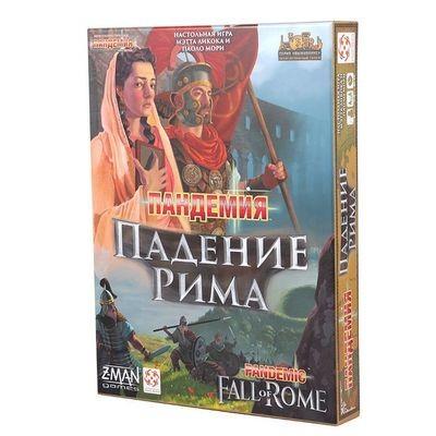 Пандемия. Падение Рима