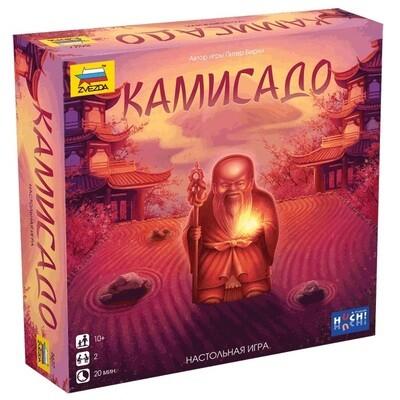Камисадо. Настольная игра