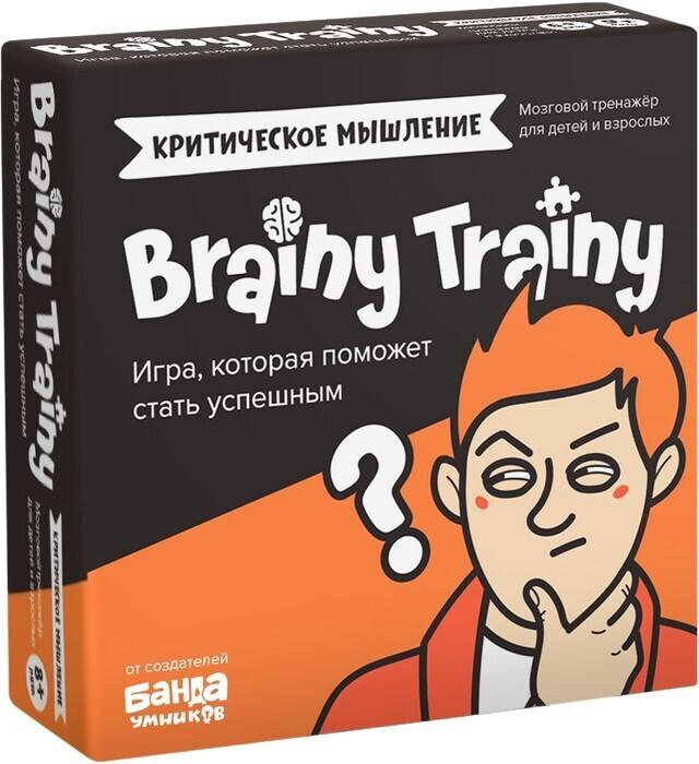 Brainy Trainy