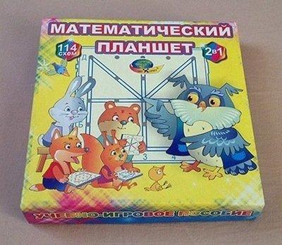 Математический планшет (Геодоска / Геоборд)