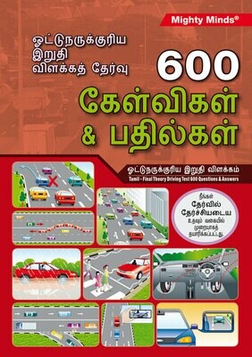 FINAL THEORY DRIVING TEST 600 Q&A TAMIL