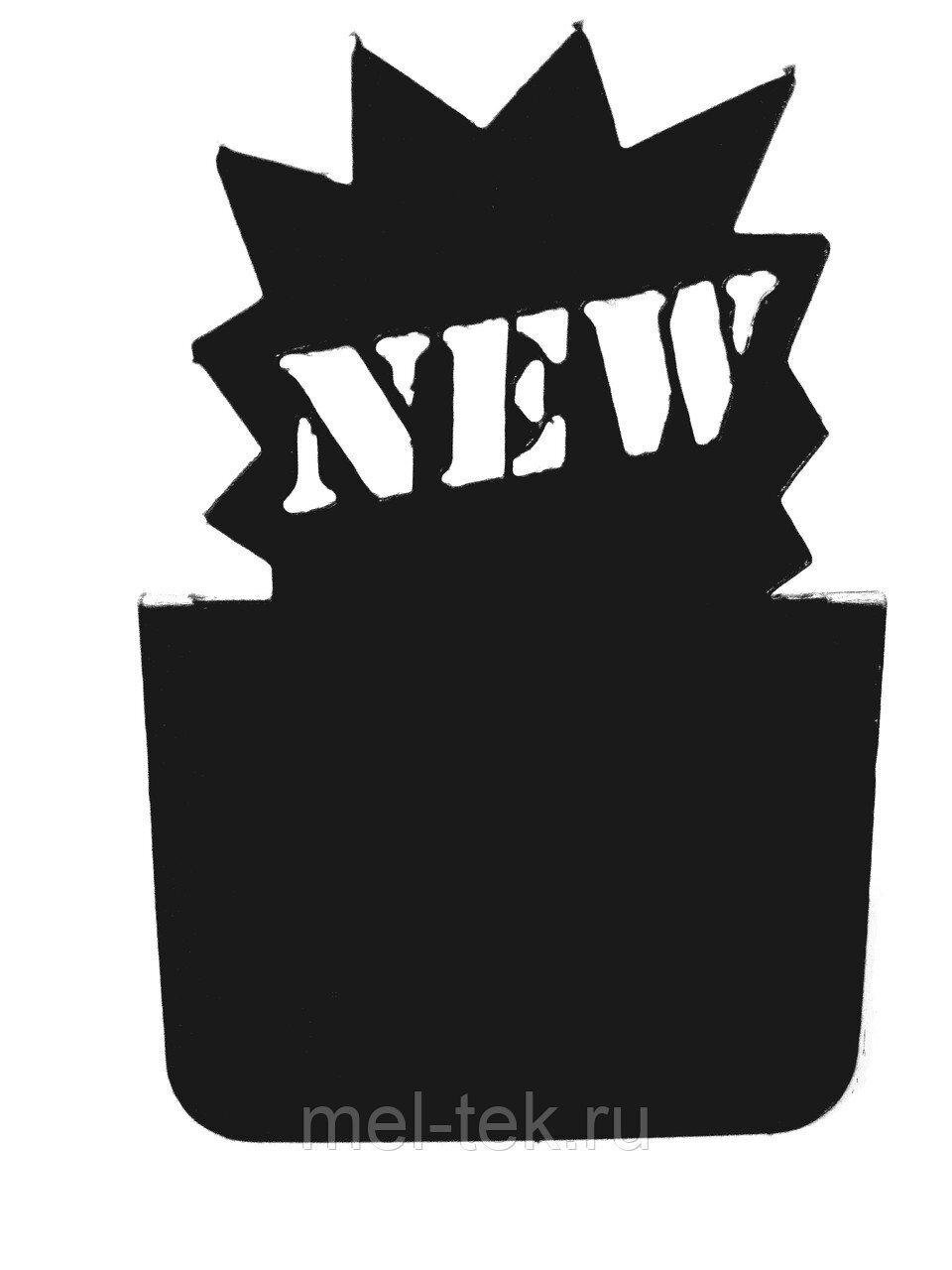 """Ценник пластиковый под углом """"New"""" 60*90 мм"""
