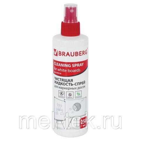 Чистящая жидкость-спрей для маркерных досок, 250 мл