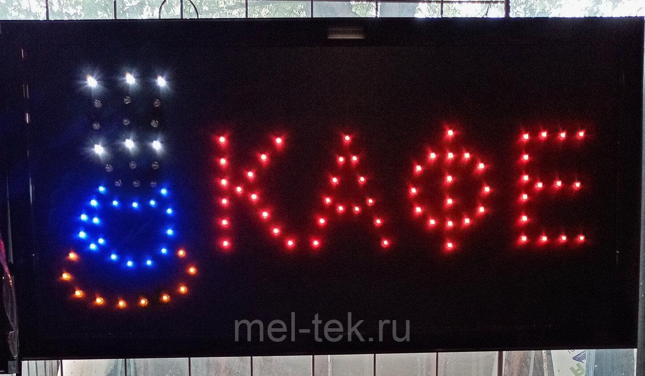Световая табличка КАФЕ  48 х 25 см