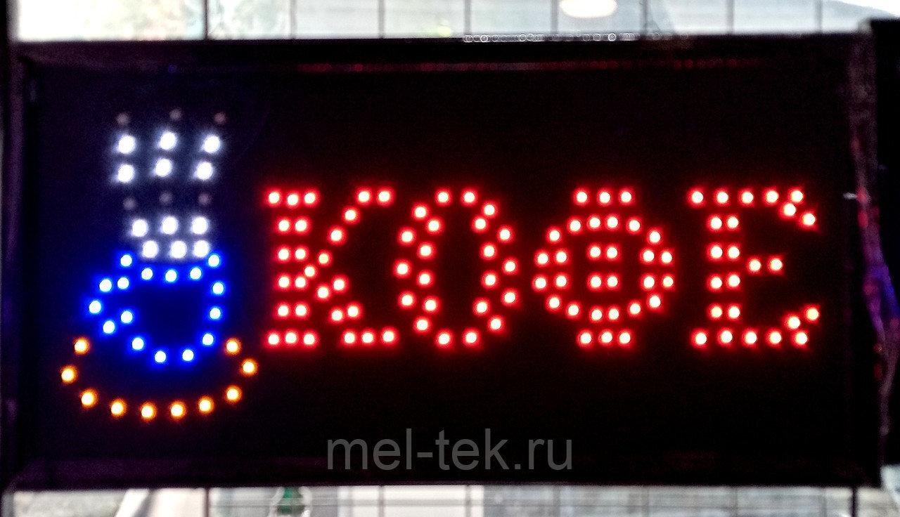 Световая табличка КОФЕ  48 х 25 см