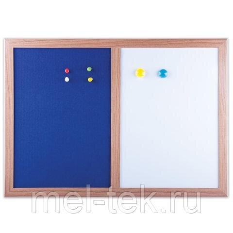 Доскаинформационная:магнитно-маркерная /текстильная BRAUBERG, 342х484 мм