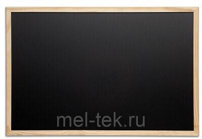 Доска для мела в деревянной рамке - 50 х 70 см