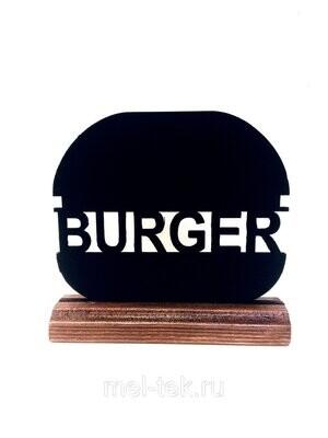 "Меню настольное для мела ""Бургер""  14 х 15см"