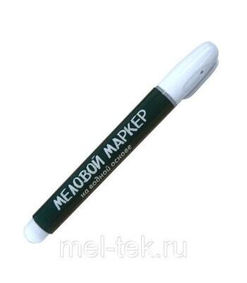 Маркер меловой для ценников белый 5мм