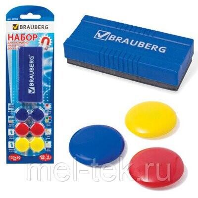 Набор для доски, магнитная губка и магниты 6шт, BRAUBERG