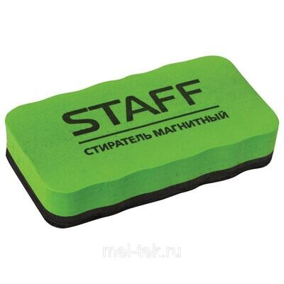Губка магнитная для маркерной доски STAFF