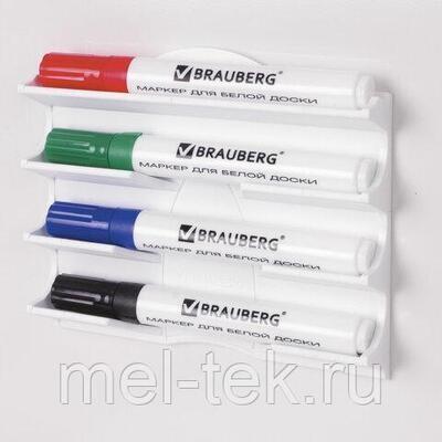 Держатель магнитный для 4 маркеров для доски 130х152 мм, BRAUBERG