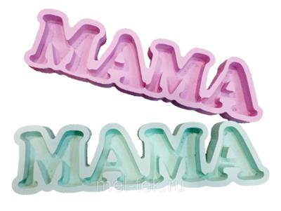 """""""Мама"""""""