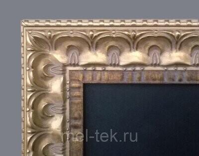 Доска для мела в золотой рамке 90 х 70 см