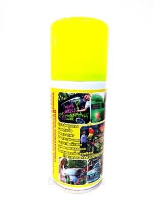 Аэрозоль на водной основе, цв. желтый