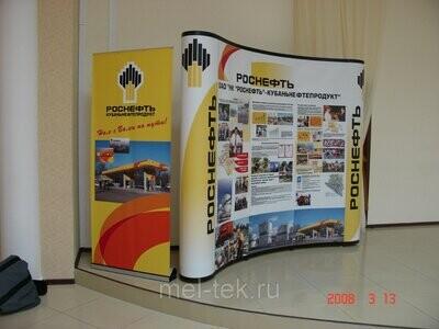Информационные и выставочные стенды