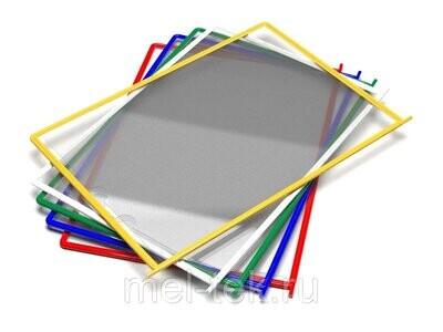Пластиковые карманы для перекидных систем А4