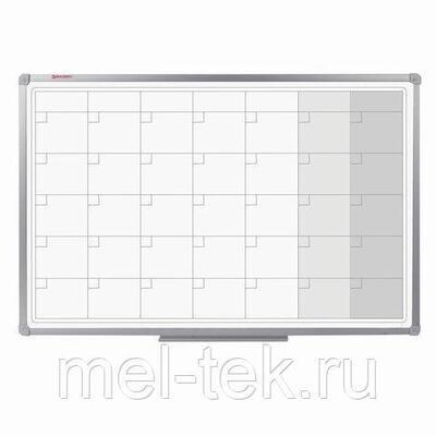 Доска-планинг НА МЕСЯЦ магнитно-маркерная 60х90 см