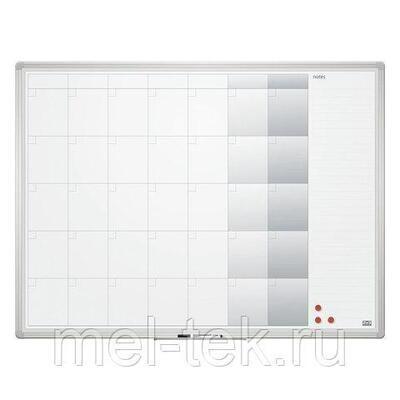 Доска-планинг НА МЕСЯЦ магнитно-маркерная 90x120 см