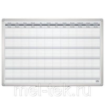 Доска-планинг НА ГОД магнитно-маркерная 60x90 см