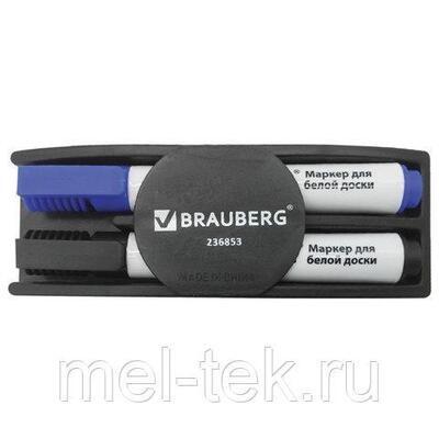 Набор маркеров для доски с магнитным держателем BRAUBERG