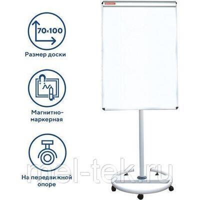 Доска-флипчарт BRAUBERG, магнитно-маркерная, передвижная 100х70 см
